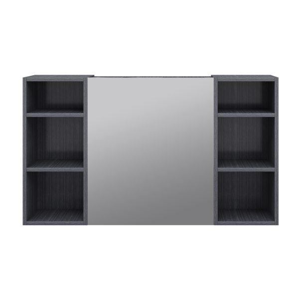 Opera_Mirror_Cabinet_1200_Center(White)